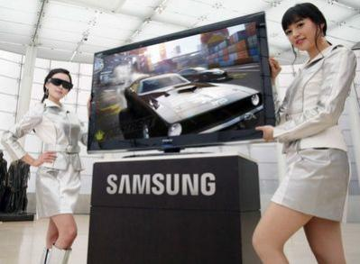 Samsung PAVV Cannes 450