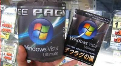 Papier toaletowy Windows Vista Ultimate SP1 (źródło: PC Hotline!)