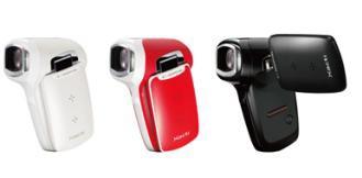 DMX-CG9 - kolejna cyfrowa kamera Sanyo