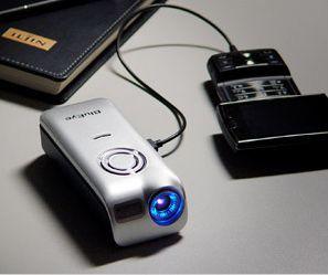 Iljin DSP: projektor wielkości komórki