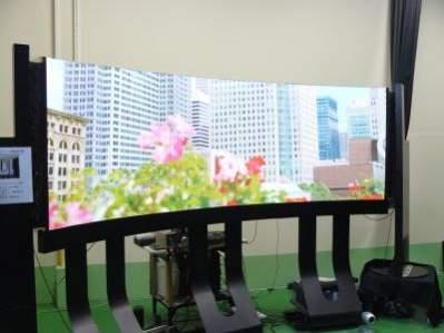 Prototypowa plazma Shinoda PC (fot. Techon.nikkeibp.co.jp)