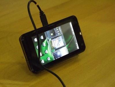 Prototypowy telefon Nvidii obsługujący rozdzielczość HD (źródło: TechOn!)
