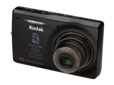 Kodak M2008