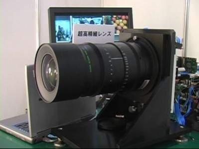 Prototypowa kamera Super Hi-Vision