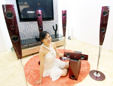 Champagne Xcanvas Home Theater