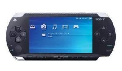 Ponoć nietrudno byłoby przekształcić PSP w telefon