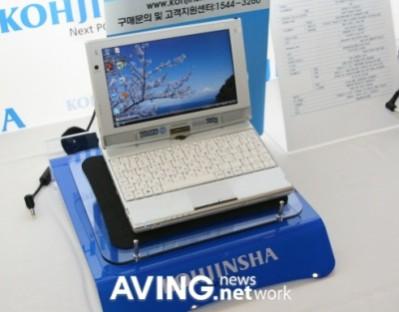 Kohjinsha S130 (źródło: AVING.net)