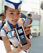 """Telefon """"satelitarny"""" Samsunga"""