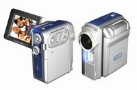 Kamery Mustek z zapisem MPEG4