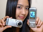 Samsung SPH-S2300 - komórka, czyli cyfrówka