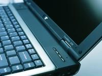 Notebooki Acera z wygodniejszą nawigacją