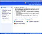 Centrum zabezpieczeń systemu Windows XP