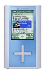 Toshiba Gigabeat HDD - przenośny odtwarzacz audio