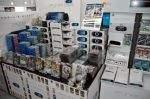 W Japonii ruszyła sprzedaż konsoli Sony PSP